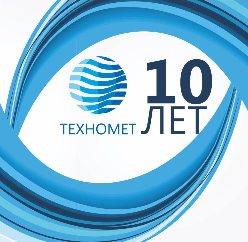 10-let